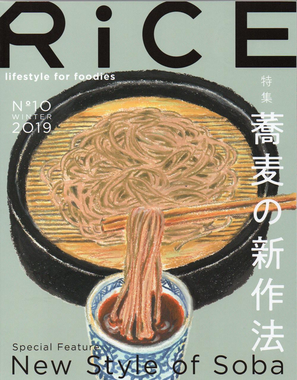 蕎麦特集、片山虎之介