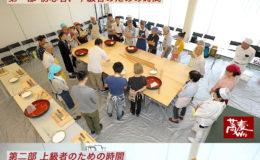 蕎麦のソムリエ講座