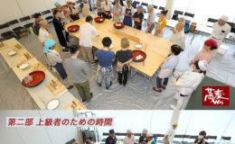 そば打ち教室,東京,そば打ち体験